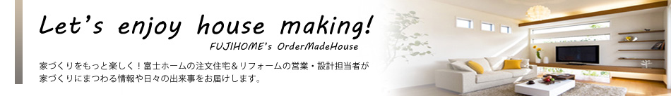 Let's enjoy house making!