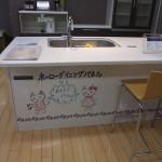 タカラの展示会行ってきました