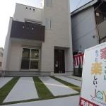 大阪市阿倍野区にまちかどモデルハウスがオープンです♪