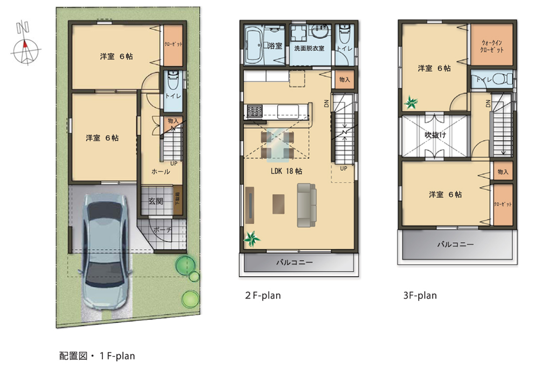間取りプラン】間口2.5間・3階建て・吹抜けのあるリビング | 富士ホーム