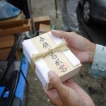 祝・地鎮祭 ~大阪市住吉区遠里小野H様邸~