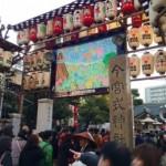今宮戎神社のえべっさん