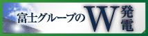 link-dd02_f2